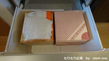 もりぞう東海支店断熱材比較実験ブログDSC_3703.jpg