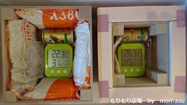 もりぞう東海支店断熱材比較実験ブログDSC_3704.JPG