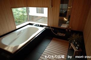 もりぞうモデルハウス浴室DSC_2197.jpg
