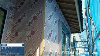 ネオマフォーム1もりもり広場掲載用.jpg