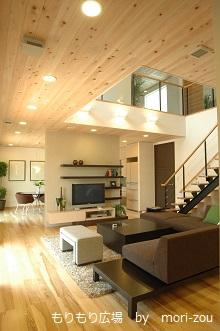 DSC_3772木曾ひのきの家もりぞうブログもりもり広場宿泊体験モデルハウス.jpg