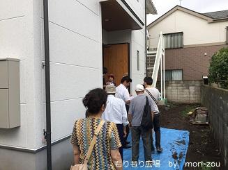 ?もりぞうもりもり広場東京神奈川バスツアー.jpg