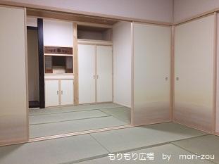 二間続き3もりもり広場201708.jpg