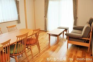 家具セットもりもり広場201708.jpg