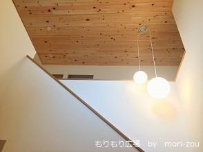 玄関ホール 吹抜 羽目板もりもり広場201708.jpg