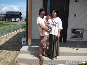 木曾ひのきの家もりぞうもりもり広場ブログP1020843.jpg