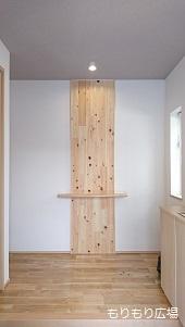 木曾ひのきの家もりぞうもりもり広場DSC_1484.jpg
