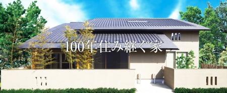 100年住み継ぐ家もりぞう.JPG