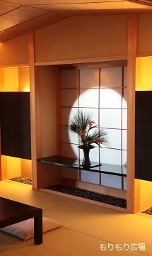 木曾ひのきの家もりぞうブログ20180101QULS6850松丸窓.jpg