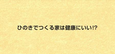 もりぞう動画豆知識1−5.JPG