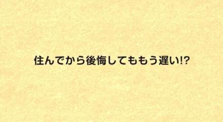 もりぞう動画豆知識2−5.JPG