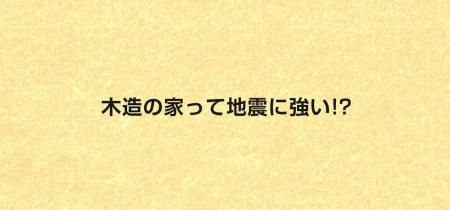 もりぞう動画豆知識3−1.JPG