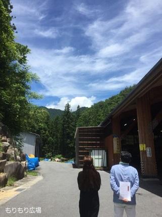 もりぞう木曾ひのき体験ツアー栃木支店.JPG