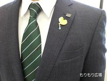 緑の基金ピンバッチ木曾ひのきの家もりぞうブログ.jpg