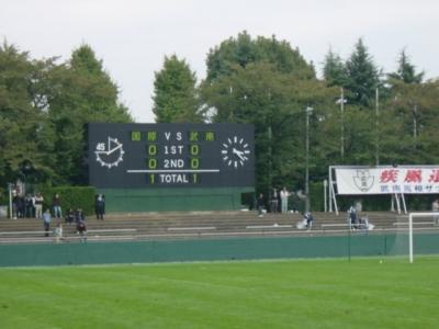 国際学院 対 武南高校