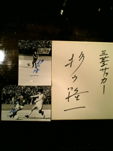 杉山隆一氏 サイン色紙&写真