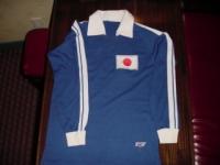 1978年頃の日本代表ユニフォーム