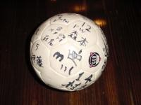 2001年ナイキカップ 優勝記念サインボール