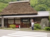 鞠子宿 丁字屋