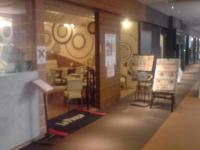 La Pausa@新宿NSビル店