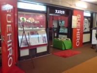 ぎんざスエヒロ NSビル店