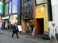 やすべえ@新宿店