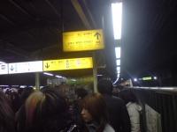 新宿駅@山手線
