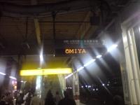 北浦和駅@京浜東北線