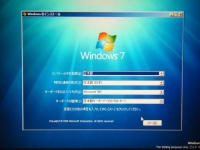 Windows7 setup