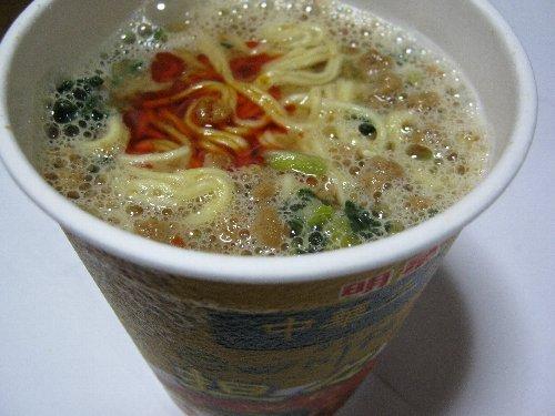坦々麺 4