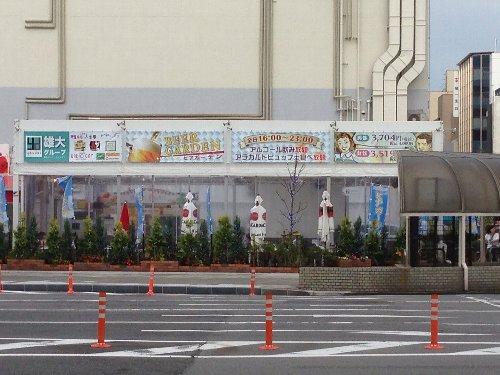 沼津駅前ビアガーデン