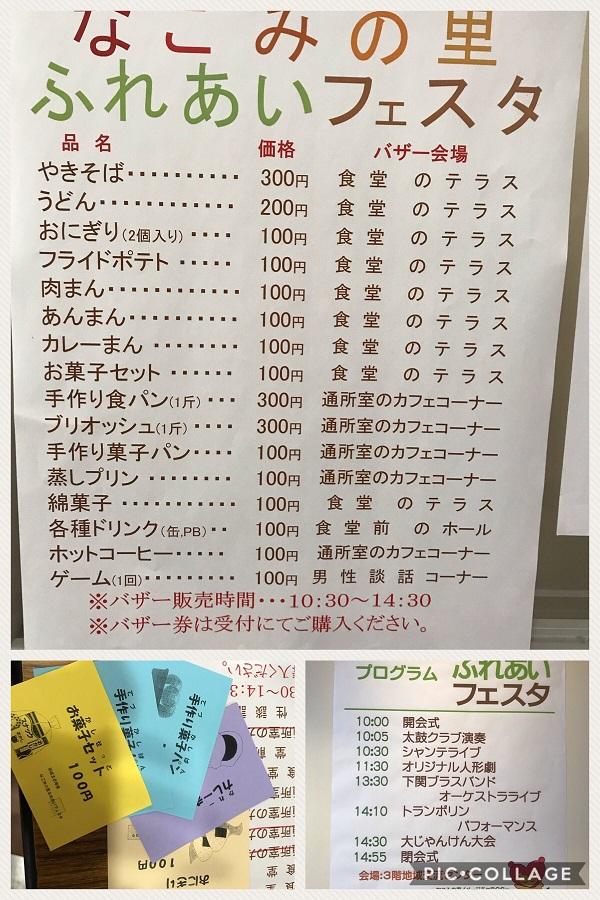 15 nagomi.jpg