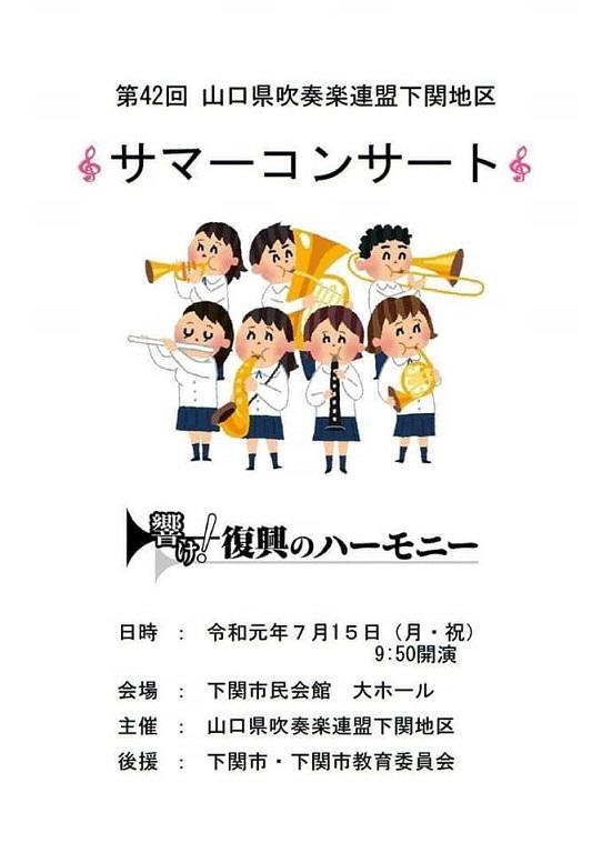 4 hyousi.jpg