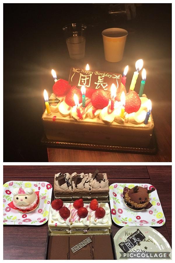 10 反省会 ケーキ.jpg