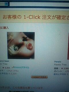 100830_1903~0001.jpg