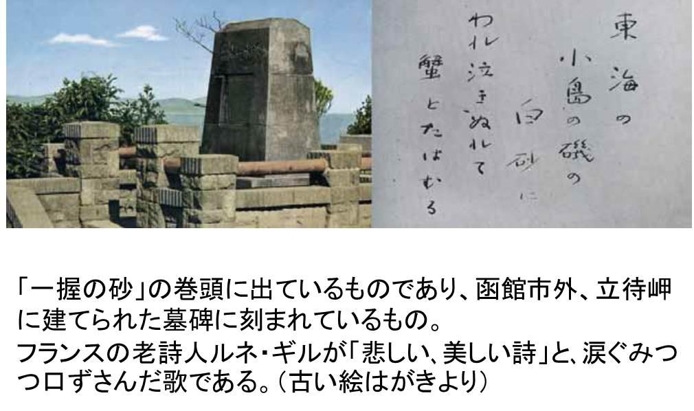 hatsukoi_no_hito_4.jpg
