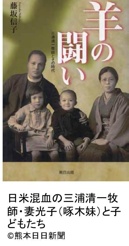 hatsukoi_no_hito_6.jpg