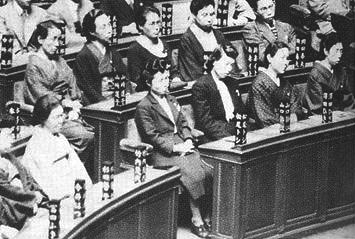 First_Japanese_Congresswomen-Wikipedia.jpg