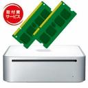 【送料無料でお届け!】Apple Mac mini 2GHz Inte...
