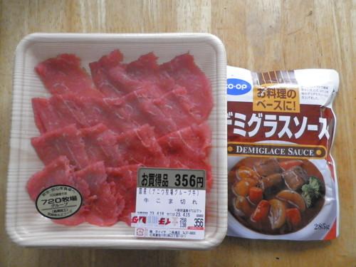 肉とデミグラス