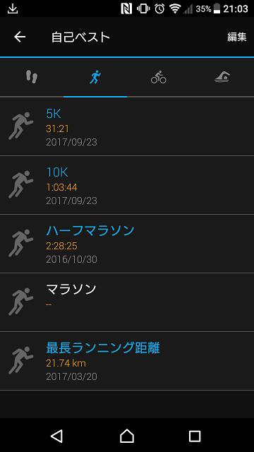 Screenshot_20170923-210400.png