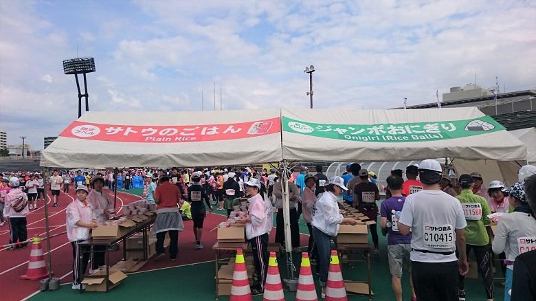 新潟シティマラソン 2017