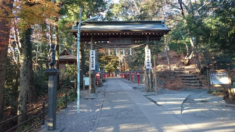高尾山 浄心門