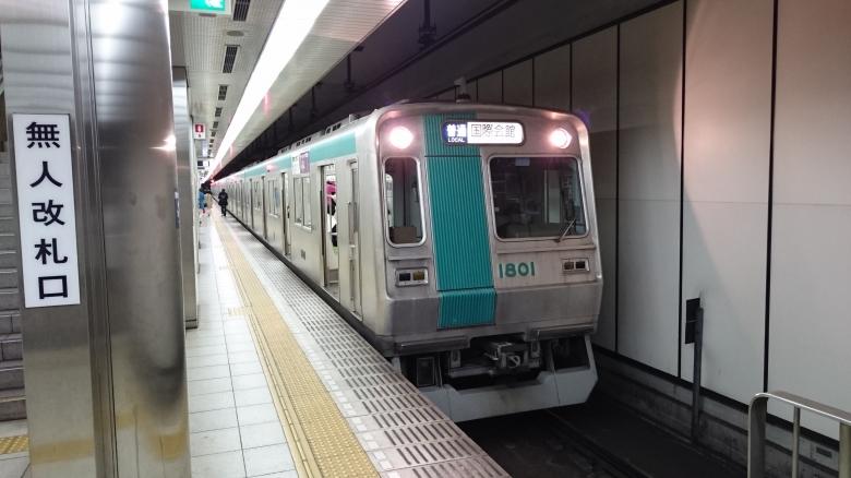 京都 地下鉄