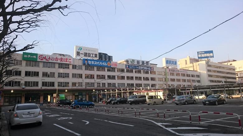 新潟駅 旧駅舎