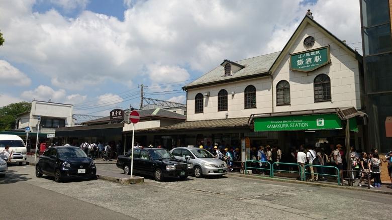 江ノ電 鎌倉駅