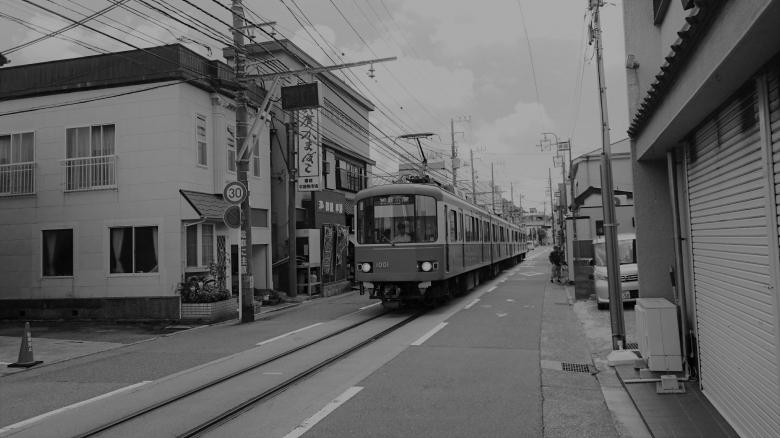 江ノ電 道路併用軌道区間
