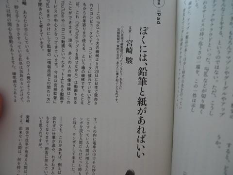 P1090065.JPG