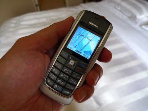 P1090602.JPG