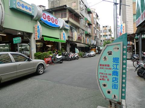 P1100688.JPG